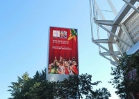 AOTO Cheer for FIFA Women's Soccer World Cup in Canada
