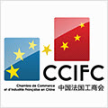 French Chamber of Commerce and Industry in China