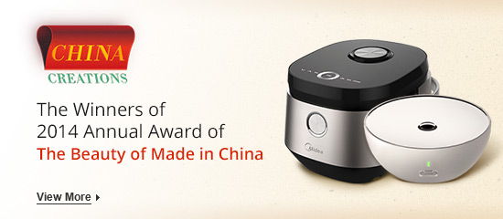 """The Winners of 2014 Annual Award of """"The Beauty of Made in China"""""""
