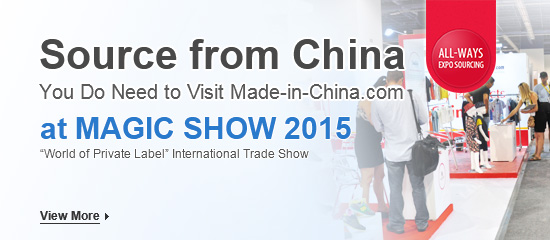 All-Ways Expo Sourcing Source from China