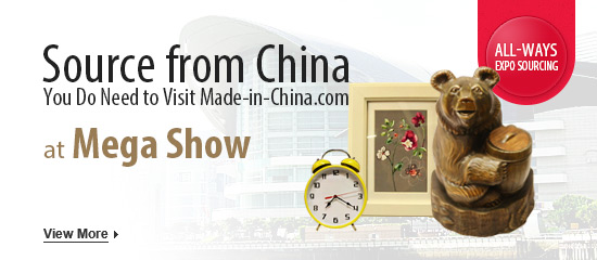 Source from China, You Do Need to Visit Made-in-China.com at Mega Show