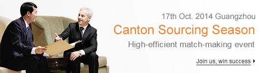 Canton Sourcing Season