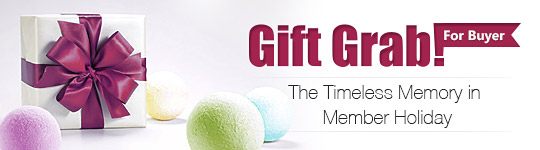 Member Holiday Gift Grab!