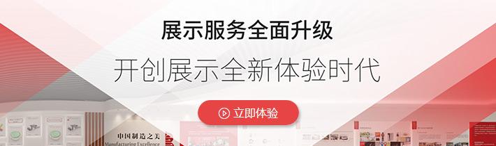 会员e家推出免费订阅服务
