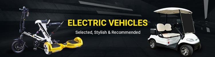 电动车及零部件行业招募优商优品