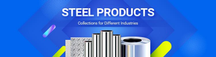 钢铁产品行业招募优商优品
