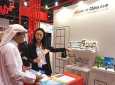 【千万众享新鲜报】——中东迪拜五大行业展