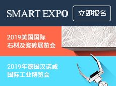 美国国际石材及瓷砖展览会