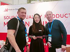 2020年俄罗斯莫斯科塑料橡胶展览会