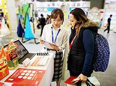 2019年中国国际玩具及教育设备展览会