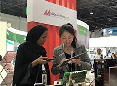 2019年中东海湾信息技术展览会