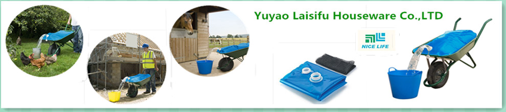 Yuyao Laisifu Houseware Co., Ltd.