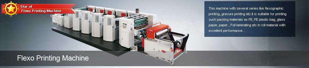 Zhejiang Zhuxin Machinery Co., Ltd.