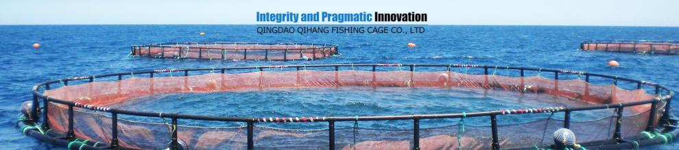 Qingdao Qihang Fishing Cage Co., Ltd.
