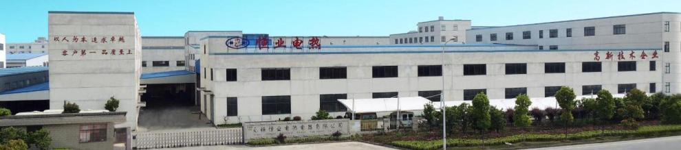 Wuxi Hengye Electric Heater Equipment Co., Ltd.