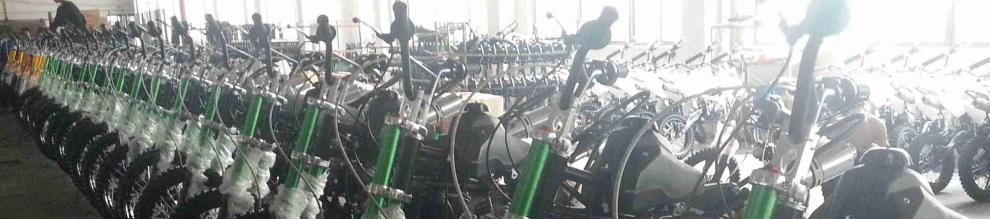 Yongkang Upbeat Industry and Trade Co., Ltd.
