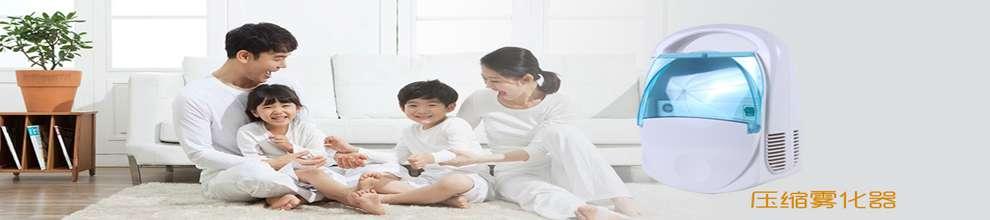 Yuyao Dengyue Medical Equipment Co., Ltd.
