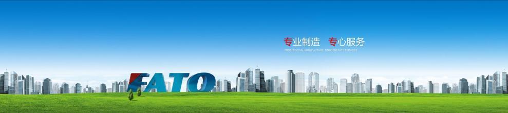 Huatong (FATO) Group Co., Ltd.