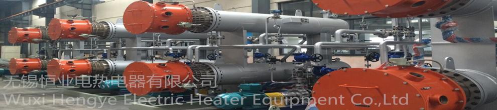 Wuxi Hengye Electric Heater Equipment Co., Ltd.