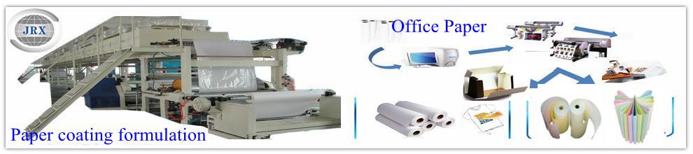 Qingdao Jieruixin Int'l Trading Co., Ltd.