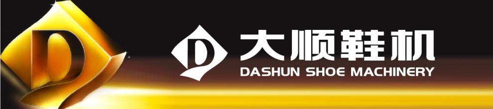 Wenzhou Dashun Machinery Manufacture Co., Ltd.
