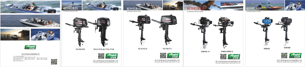 Zhejiang Anqidi Power Machinery Co., Ltd.