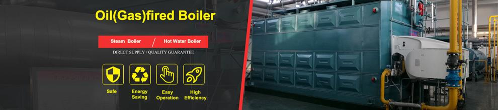 Qingdao Shengli Boiler Co., Ltd.