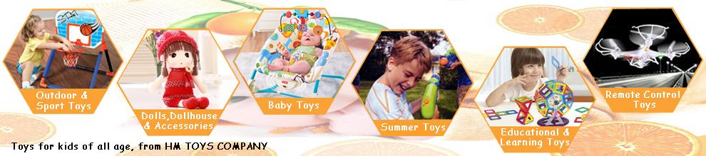 Hongma Toys Company