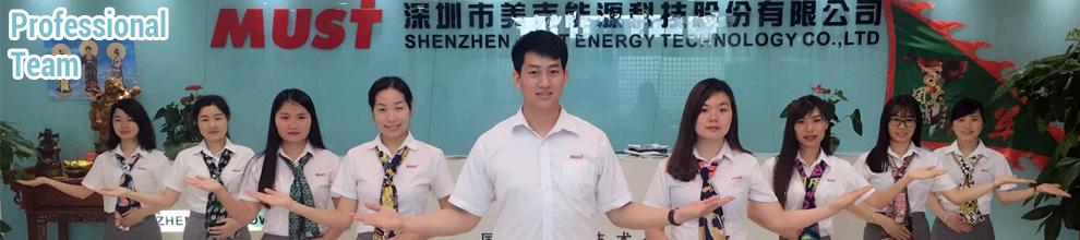 Shenzhen Must Power Limited