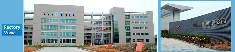 Jinjiang Jiaxing Group Co., Ltd.