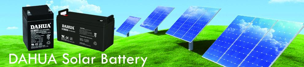 Fujian Quanzhou Dahua Battery Co., Ltd.