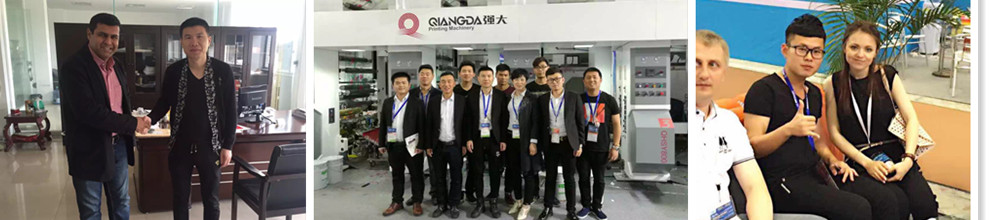 Wenzhou Qiangda Printing Machinery Co., Ltd.
