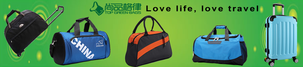 Xiamen Top Green Bags Co., Ltd.