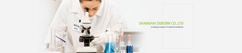 Shanghai Deborn Co., Ltd.