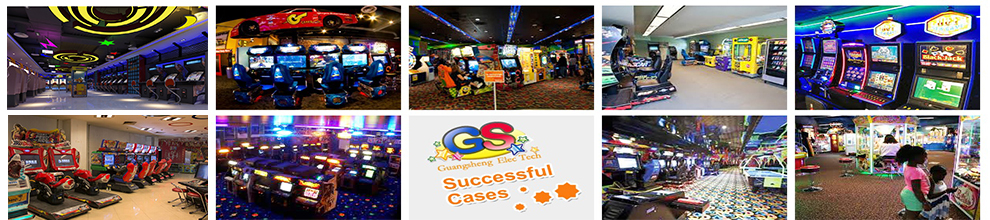 Guangzhou Guangsheng Game and Amusement Equipment Co., Ltd.