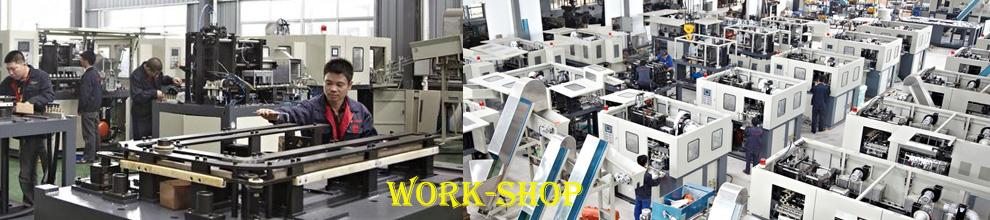 Taizhou Jiansheng Machine Co., Ltd.