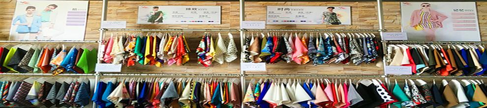 Wujiang Xinyang Textiles Co., Ltd.
