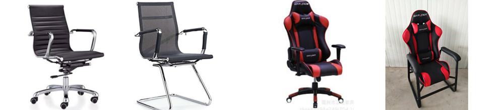 Tianjin sunlight forever international trade co ltd for Proveedores de sillas de oficina