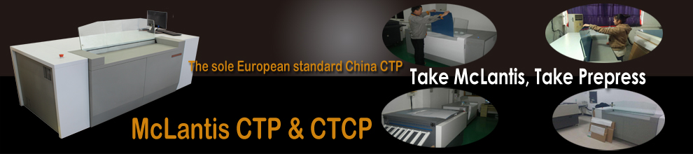 McLantis Technology (Shanghai) Co., Ltd.