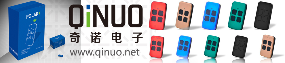 Qinuo Electronics Co., Ltd.