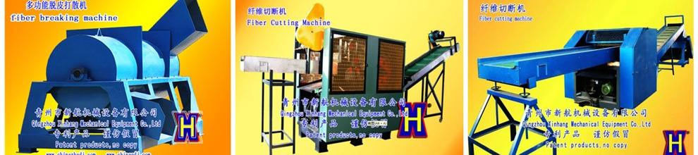 Qingzhou Xinhang Mechanical Equipment Co., Ltd.