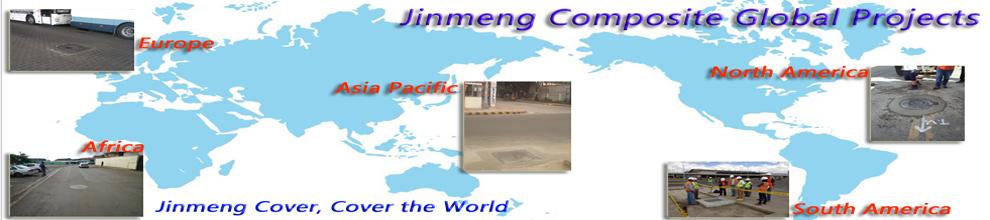 Hangzhou Jinmeng Road Establishment Co., Ltd.