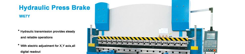 Xi'an Amco Machine Tools Co., Ltd.