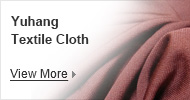 China textile cloth city
