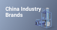 China Industry Brands