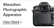 Wide varieties of photographic apparatus