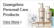 Personal care supplies centre