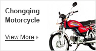 China motorcycle capital