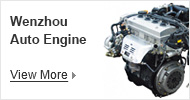 Auto engine-dominated industry of Wenzhou