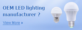 Outrace Technology Co.,Ltd - Leading OEM LED Lighting Manufacturer